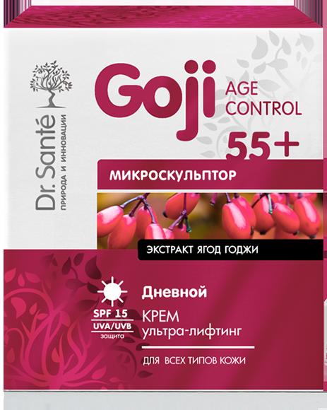 """Дневной крем ультра-лифтинг TM    """"Dr.Sante Goji Age Control"""" 55+ , 50мл"""