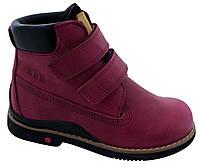 Ботинки Minimen 85ORTOMALINA 20 12,5 см Малиновые