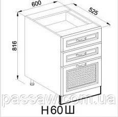 Кухонный модуль нижний Роксана Н 60 Ш