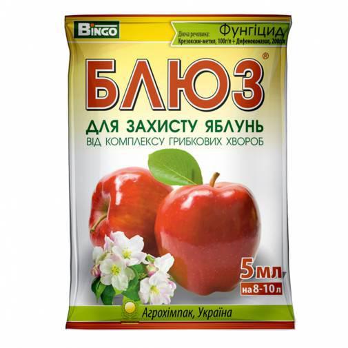 Фунгицид БЛЮЗ для защиты яблонь, 5мл BINGO