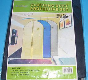 Чехол для хранения одежды из плащевки  размер 60*90 см