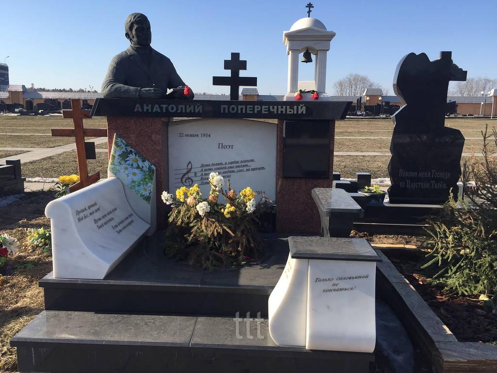 Эксклюзивные памятники из гранита и мрамора   Поэту №11
