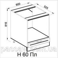 Кухонный модуль нижний Роксана Н 60 Плита