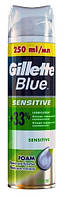 Gillette Blue Sensitive пена для бритья, 250 мл