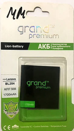 Акумулятор Grand Premium для Lenovo BL204 /A670T/S696 1700mAh, фото 2