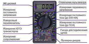 Цифровой мультиметр тестер DT-832, фото 2