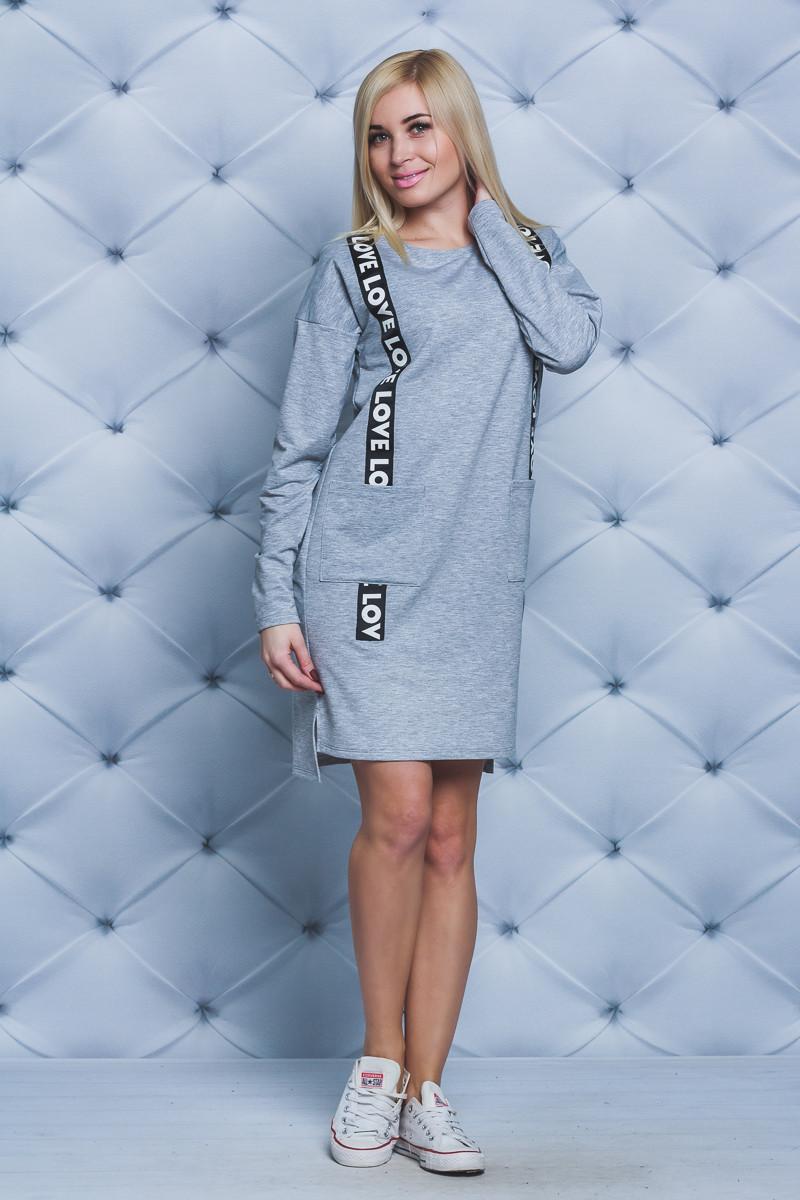 Платье женское короткое Love св-серое