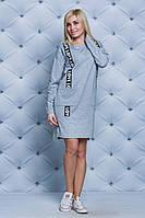 Платье женское короткое Love св-серое, фото 1