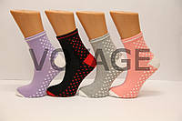 Женские компютерные носки КАРДЕШЛЕР , фото 1