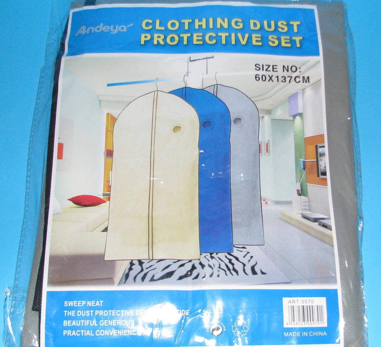 Чехол для хранения одежды из плащевки, размер 60*137 см