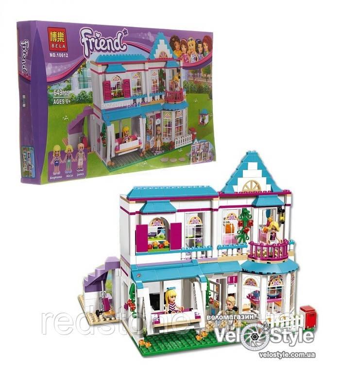 """Конструктор Friends Bela 10612 """"Дом Стефани"""" (Lego 41314) 649 дет"""