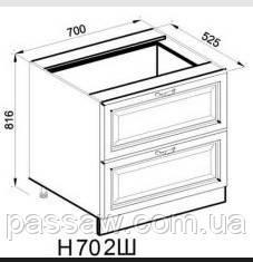 3c5f855d33c Кухонный Модуль Нижний Роксана Н 70 2Ш — в Категории