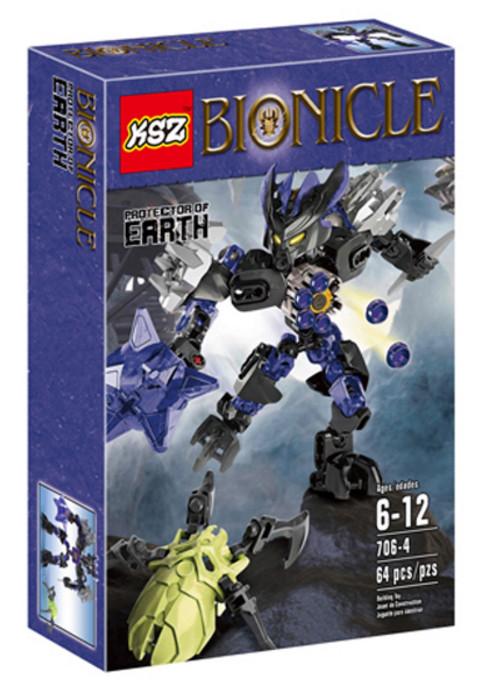 """Конструктор Bionicle 706-4 """"Страж земли"""", 64 дет"""