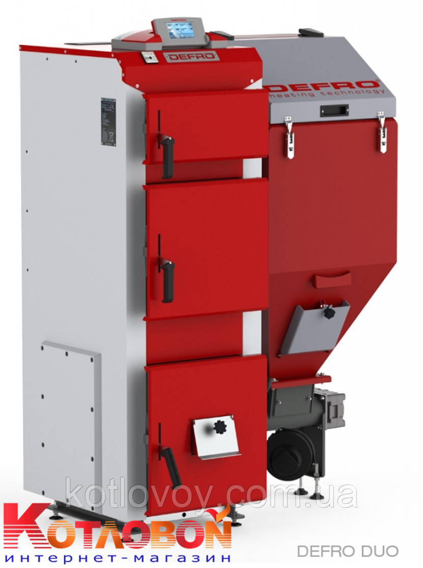 Твердотопливный котёл c  автоматической подачей топлива Defro Duo (Дефро Дуо)