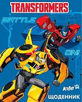 Школьный дневник Kite мод 262 Transformers TF17-262-1