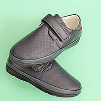 Детские туфли для мальчиков в Украине. Сравнить цены a4af36bcfff4c
