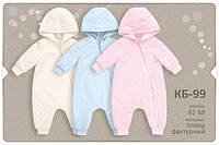 Комбінезон плюшевий для новонароджених (КБ 99 Бембі, плюш фактурний, розмір 62) рожевий