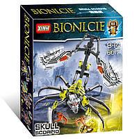 """Конструктор Bionicle 6017 """"Боевой скорпион"""", фото 1"""