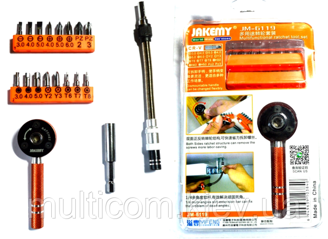 12-09-052. Набор инструментов JM-6119, в комплекте 19 предметов, Jakemy
