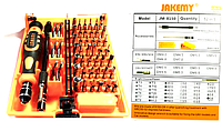 12-14-37. Набор JM-8150 отверторк с битами 52 в 1