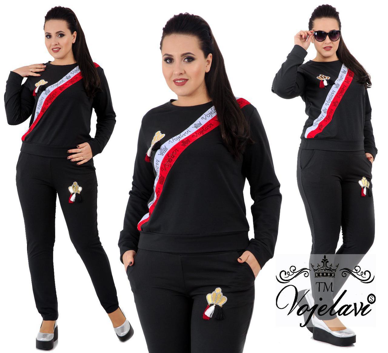 bae7f07c Женский черный спортивный костюм большого размера пр-во Украина 1001G