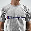 Champion Футболка мужская • Бирка оригинальная •  Серая | Качественная реплика