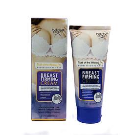 Крем для бюста Wokali Breast Firming Cream (WKL470)