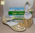 Туфли принцессам, р. 23, фото 2