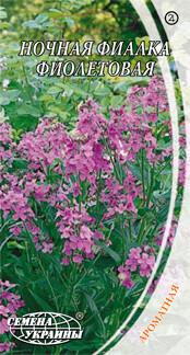 Семена Ночная Фиалка фиолетовая 0,5г ТМ «Семена Украины»