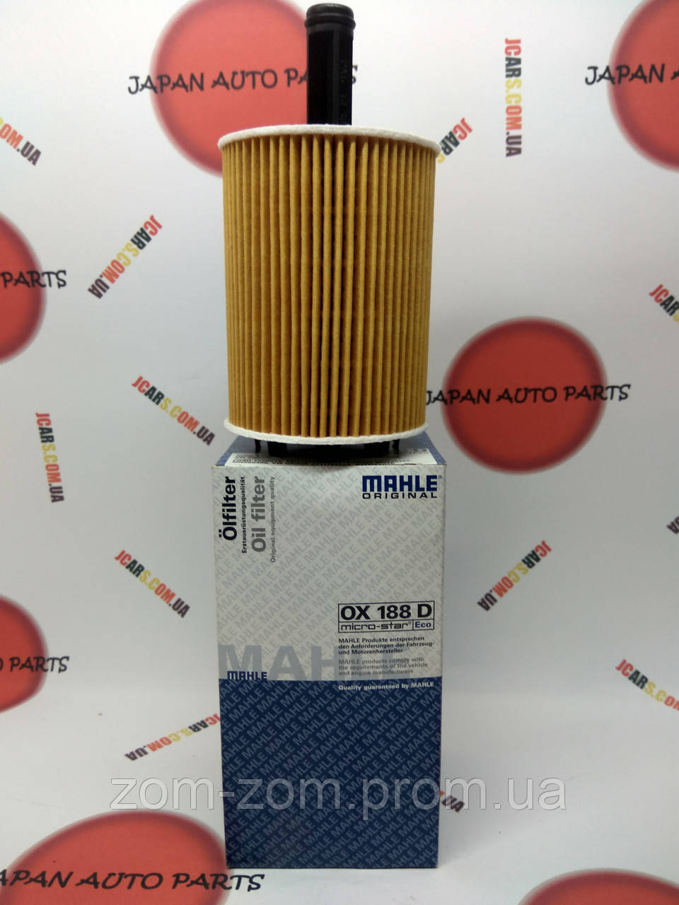 Фильтр масляный OX188D