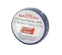 Изолента Master+ 11м синяя, черная, цветная (10шт/уп)