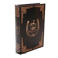 Книга сейф тайник для денег Подкова