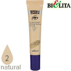 Bielita - Luxury Консилер против темных кругов 15ml Тон 02 натуральный