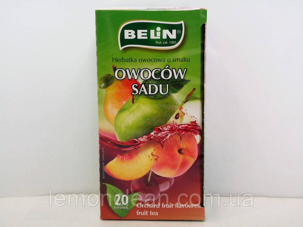 Фруктовый чай Belin с ароматом садовых фруктов, 20 пак.