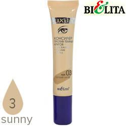 Bielita - Luxury Консилер против темных кругов 15ml Тон 03 легкий загар, фото 2