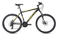 "Велосипед Spelli SX-2000 Man 26"" disk"