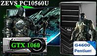 Игровой Монстр ПК ZEVS PC10560U G4600 + GTX 1060 3GB +16GB DDR4 +ИГРЫ!
