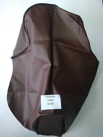 Чехол сиденья YAMAHA JOG VINO SA-26J (коричневый), фото 2