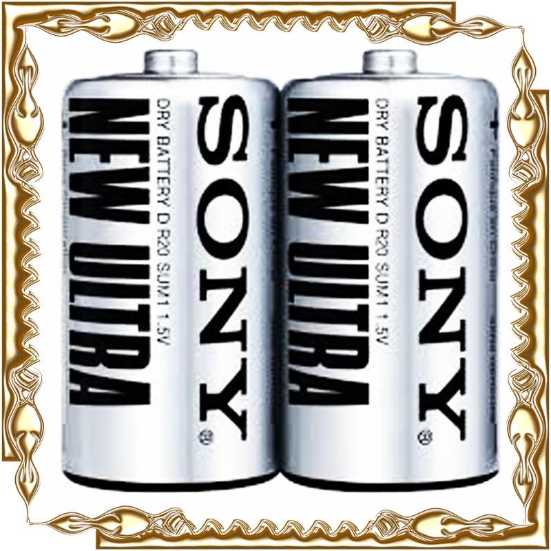 Батарейка Sony R20 1.5V 24 шт./уп.