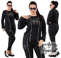 Женский черный спортивный костюм большого размера пр-во Украина 007G