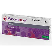 Марфлоксин (Marfloxin) №10 20мг таблетки  (KRKA), фото 2