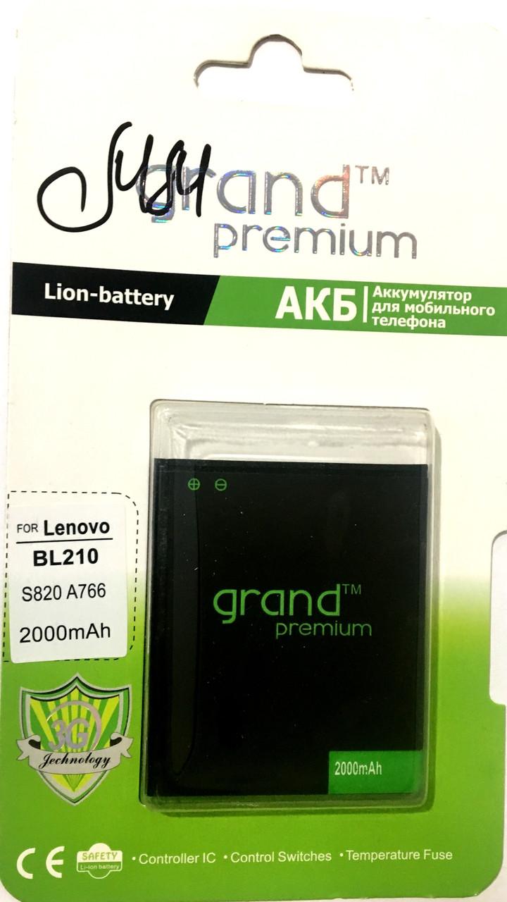 Акумулятор Grand Premium для Lenovo BL210 /S820/A766 2000mAh