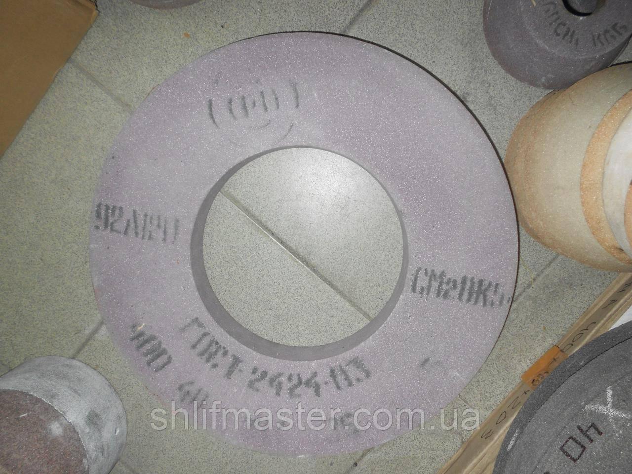 Круг абразивный шлифовальный 91А ПП 400х25х203 32 СМ1 прямого профиля розовый