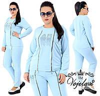 9111550132af Женский голубой спортивный костюм большого размера пр-во Украина 007G