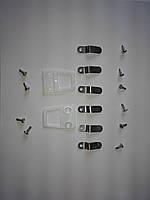 Крепления москитной сетки внутренней Анвис, белые для трехкамерного профиля
