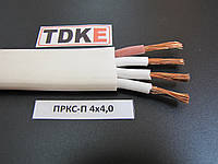 Кабель ПРКС-П 4х4,0