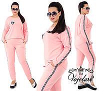 Женский розовый спортивный костюм большого размера пр-во Украина 014G
