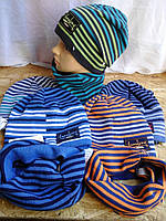 Шапочка для мальчика с шарфом бафф