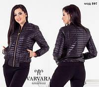 Женская стильная куртка КП107