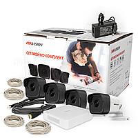 2Мп Комплект видеонаблюдения Hikvision NK4E0-1T